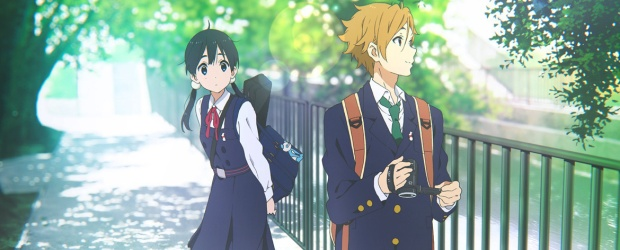 tamako_love_story_featured